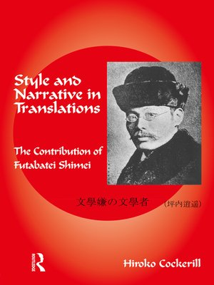 cover image of Style and Narrative in Translations