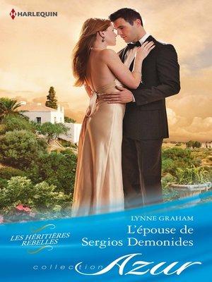 cover image of L'épouse de Sergios Demonides