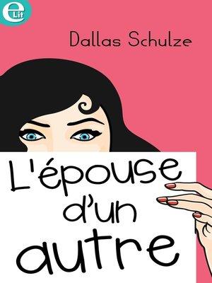 the substitute wife dallas schulze epub