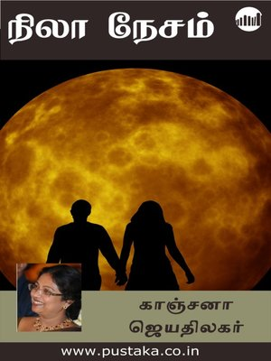 cover image of Nila Nesam
