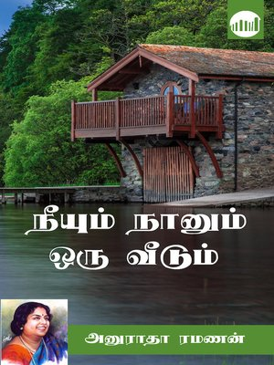 cover image of Neeyum Naanum Oru Veedum