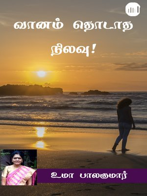 cover image of Vaanam Thodatha Nilavu!