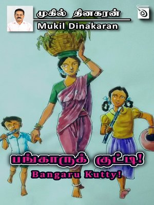 cover image of Bangaru Kutty!