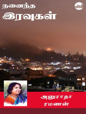 cover image of Nanaindha Iravugal