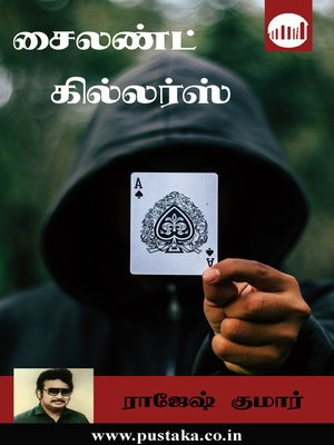 cover image of Silent Killers