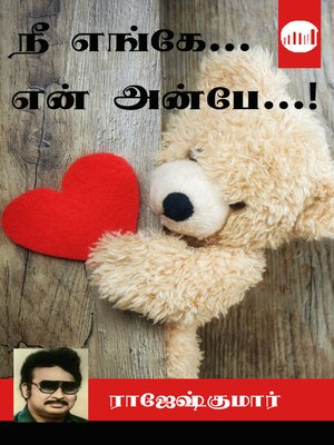 cover image of Nee Engey... En Anbe...!