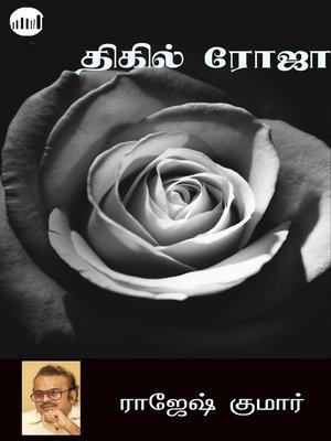 cover image of Thigil Roja