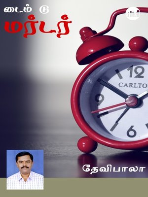 cover image of Time To Murder