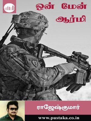 cover image of One Man Army