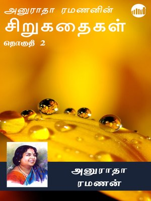 cover image of Anuradha Ramananin Sirukathaigal Part - 2