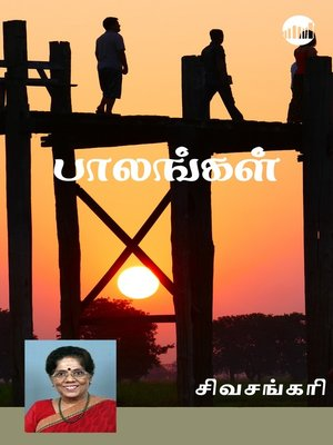 cover image of Paalangal