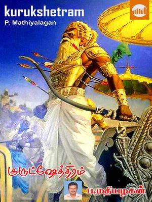 cover image of Kurukshetram