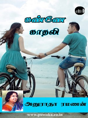 cover image of Kanne Kaadhali