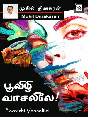 cover image of Poovizhi Vaasalile!