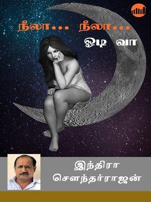 cover image of Neela Neela Oodi Vaa
