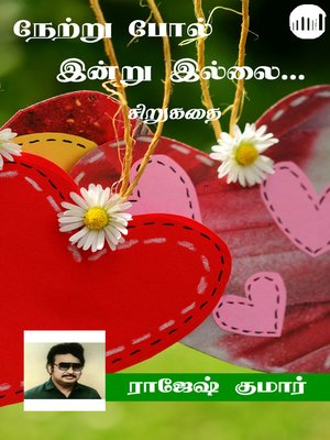cover image of Netru Pol Indrum Illai...