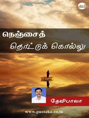 cover image of Nenjai Thottu Kollu
