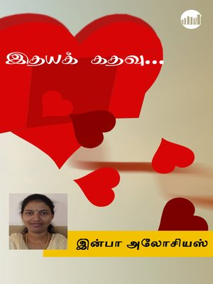 cover image of Idhaya Kathavu...