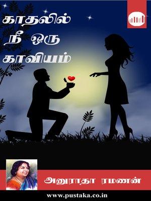 cover image of Kaadhalil Nee Oru Kaviyam