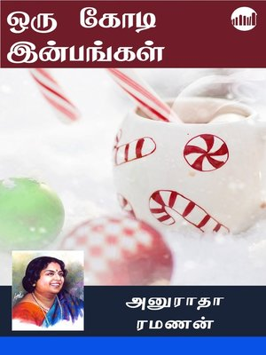 cover image of Oru Kodi Inbangal