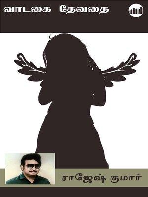 cover image of Vaadaigai Devathai