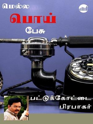 cover image of Mella Poi Pesu