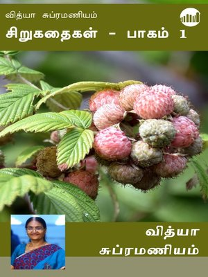 cover image of Vidhya Subramaniam Short Stories – Part 1