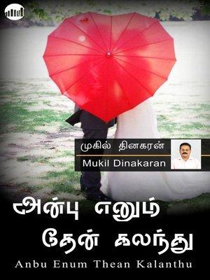 cover image of Anbu Enum Thean Kalanthu!