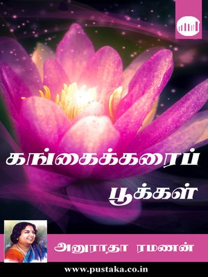 cover image of Gangaikarai Pookkal