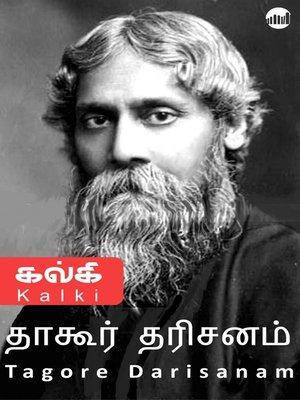 cover image of Tagore Darisanam