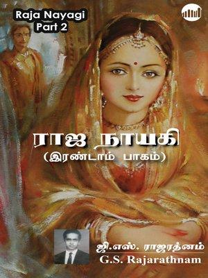 cover image of Raja Nayagi Part 2