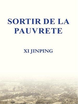cover image of Sortir de la pauvreté (《摆脱贫困》法文版)
