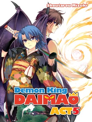 cover image of Demon King Daimaou, Volume 5