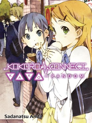 cover image of Kokoro Connect, Volume 3