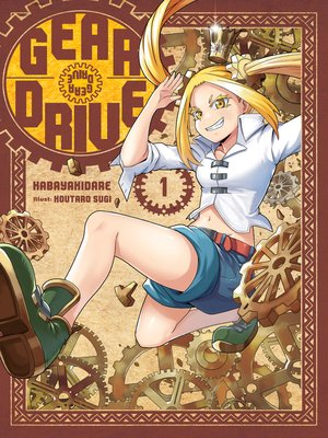 cover image of Gear Drive, Volume 1