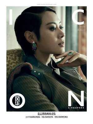 cover image of ICON Singapore