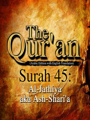 cover image of The Qur'an (Arabic Edition with English Translation) - Surah 45 - Al-Jathiya aka Ash-Shari'a