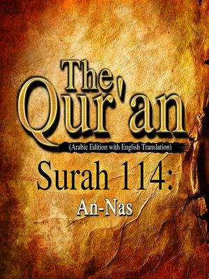 cover image of The Qur'an (Arabic Edition with English Translation) - Surah 114 - An-Nas
