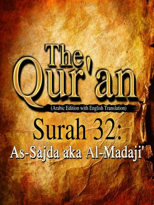 cover image of The Qur'an (Arabic Edition with English Translation) - Surah 32 - As-Sajda aka Al-Madaji'