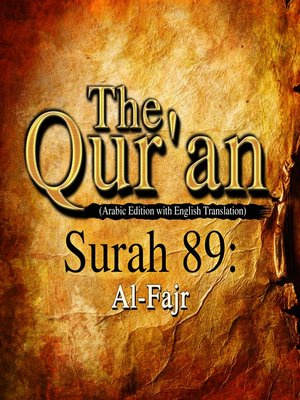 cover image of The Qur'an (Arabic Edition with English Translation) - Surah 89 - Al-Fajr