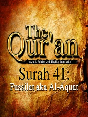 cover image of The Qur'an (Arabic Edition with English Translation) - Surah 41 - Fussilat aka Al-Aquat