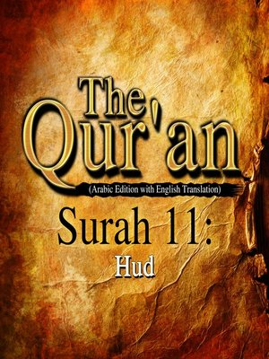 cover image of The Qur'an (Arabic Edition with English Translation) - Surah 11 - Hud