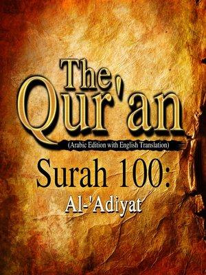 cover image of The Qur'an (Arabic Edition with English Translation) - Surah 100 - Al-'Adiyat