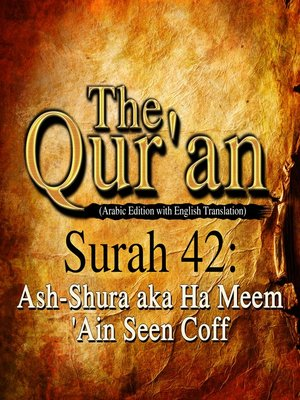 cover image of The Qur'an (Arabic Edition with English Translation) - Surah 42 - Ash-Shura aka Ha Meem 'Ain Seen Coff