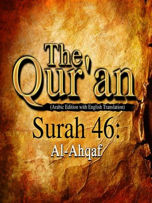 cover image of The Qur'an (Arabic Edition with English Translation) - Surah 46 - Al-Ahqaf