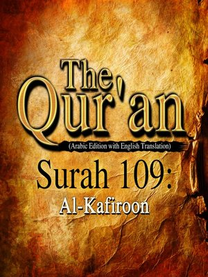 cover image of The Qur'an (Arabic Edition with English Translation) - Surah 109 - Al-Kafiroon