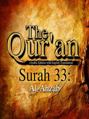 cover image of The Qur'an (Arabic Edition with English Translation) - Surah 33 - Al-Ahzab