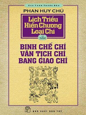 cover image of Lịch triều hiến chương loại chí. T.5