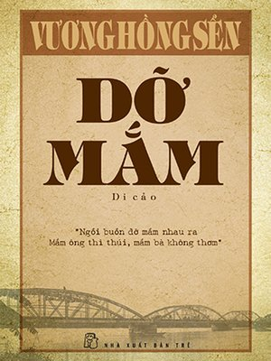 cover image of Dỡ mắm