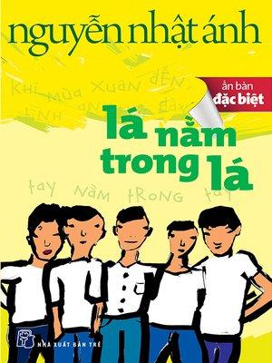 cover image of Lá nằm trong lá